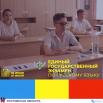 2020-07-05_kartinka.png
