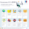 2020-06-21_kartinka_1.png